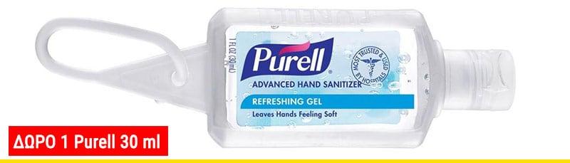 Purell αντισηπτικο χεριων 30Ml