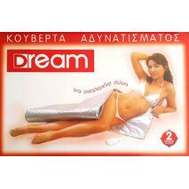 Θερμοκουβέρτα διπλή αδυνατίσματος - λιποδιαλυσης 1,55 x 1,40 m - Dream 88105