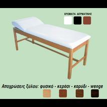 Κρεβάτι με ξύλινα πόδια οξιάς λουστραρισμένα & πομπέ προσκέφαλο με μηχανισμό χάρτου