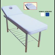 Κρεβάτι με σταθερά χρώμιο πόδια και ράφι