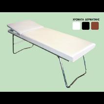 Κρεβάτι με σπαστά πόδια & ίσιο προσκέφαλο με μηχανισμό χάρτου