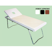 Κρεβάτι με σπαστά πόδια & οπή στο προσκέφαλο με μηχανισμό χάρτου