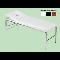 Κρεβάτι με σταθερά πόδια & οπή στο προσκέφαλο με μηχανισμό χάρτου