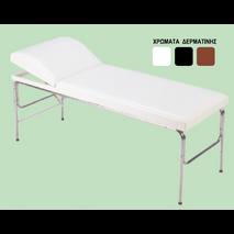 Κρεβάτι με σταθερά πόδια & πομπέ προσκέφαλο με μηχανισμό χάρτου
