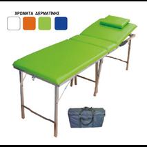 Κρεβάτι βαλίτσα αλουμινίου με οπή και ρύθμιση κλίσης πλάτης