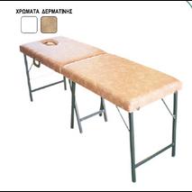 Κρεβάτι βαλίτσα πτυσσόμενο με οπή & κάλυμμα οπής με μηχανισμό χάρτου 1,85 x 0,57 x 0,75 m