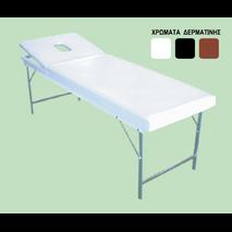 Κρεβάτι βαρέως τύπου με σπαστά πόδια & οπή στο προσκέφαλο με μηχανισμό χάρτου