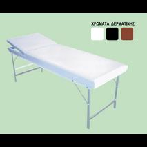 Κρεβάτι βαρέως τύπου με σπαστά πόδια & ίσιο προσκέφαλο με μηχανισμό χάρτου