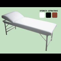 Κρεβάτι βαρέως τύπου με σπαστά πόδια & πομπέ προσκέφαλο με μηχανισμό χάρτου