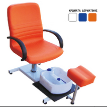 Πολυθρόνα πεντικιούρ Spa