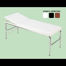Κρεβάτι με σταθερά πόδια & ίσιο προσκέφαλο με μηχανισμό χάρτου