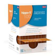 Αποστειρωμένη γάζα 10 x 10 Hippo S