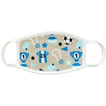 Υφασμάτινη Μάσκα  Πολλαπλών Χρήσεων Παιδική έως 6 χρονών - Ποδόσφαιρο γκρι