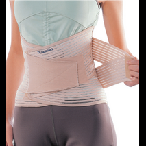 Ζώνη οσφύος SACRO LUMBAR SUPPORT BACK PAD