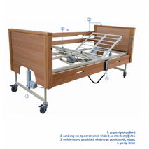 Prisma 4 - Ηλεκτροκίνητο πολύσπαστο κρεβάτι με μεταλλικούς πήχεις