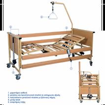 Trento 2 - Ηλεκτροκίνητο πολύσπαστο κρεβάτι με ξύλινους πήχεις